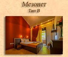 Kladis Club Holidays Maisonette Room B