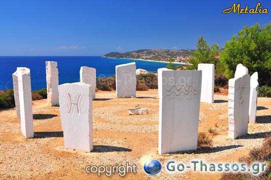 https://www.hotelkladis.gr/images/thassos/5.jpg