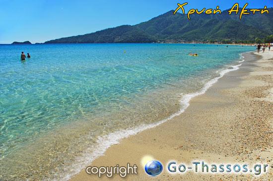 https://www.hotelkladis.gr/images/thassos/gr/1.jpg