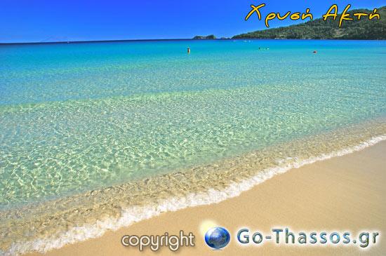 https://www.hotelkladis.gr/images/thassos/gr/3.jpg