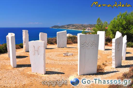 https://www.hotelkladis.gr/images/thassos/gr/5.jpg